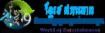 khmer9.net logo
