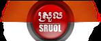 sruol-logo