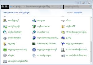 `Khmer